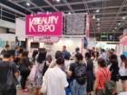 아시아 최대 화장품 수출입 무대 'K-뷰티엑스포 홍콩' 개막