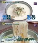 '만물상' 콩국수, 무더위 이기는 고소한 초간단 5분 콩국수!…특급 레시피는?