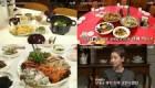 """'수요미식회' 굴보쌈·굴무침, 식욕+낮술 당기는 맛집 """"별 일곱개 주고파""""…서울 중구 '신성식당'"""