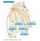 추석 귀성길 꽉 막힌 정체 구간… 경부·서해안·중부·천안논산·서울양양 등, 23~25일 통행료 면제