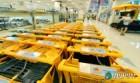 추석, 이마트·롯데마트·홈플러스 대부분 정상영업…'추석 장보기' 오늘(24일) 휴무 점포일은?