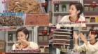 """'냉부해' 변정수 """"김수미 반찬, 나만 받아먹어""""…간장게장·묵은지볶음·멸치고추·강된장 등"""