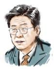"""이재명 경기도지사 """"죽으나 사나 민주당원"""""""