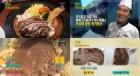 '2TV 저녁 생생정보' 부산 햄버그스테이크, 비법은 소고기·돼지고기 비율+우유에 불린 빵가루…'녹산 용가든'