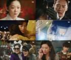 '황후의 품격' 막장 논란 불구 시청률 10.5%, 수목극 1위… '남자친구' 제쳤다