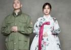 조수애 아나운서♥두산 박서원, 웨딩 화보·결혼식 현장·1천만원 은방울꽃 부케 해명까지 (종합)