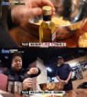 '골목식당' 청파동 햄버거, 백종원이 만든 트러플 오일 감자튀김… 위치 및 영업시간·가격은?