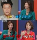"""정애연 """"남편 김진근과 15살 차이…아직 정정해"""""""
