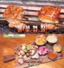 '생방송 투데이' 이태원 '블루55' 벌집오겹살, 하루 20개 한정 판매
