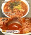 맛있는 녀석들 비빔국수 화제… 남양주 '시가올'