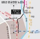 8호선 판교 전철연장·트램 '승인 눈앞'… 출·퇴근 교통지옥 숨통 트이나