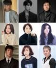 지진희X이준혁X허준호, tvN '60일, 지정생존자' 캐스팅