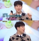 """피오 """"문근영의 이상형, 어렸을 때부터 팬"""" 미소"""