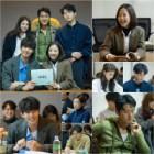 '어비스' 박보영X안효섭, 첫 대본 리딩 공개 '비주얼 케미 폭발'