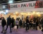 한국콘텐츠진흥원, 홍콩 필마트 약 188억 원 수출 성과