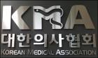'의료인 폭행 방지' 의협, 입법안에 공조체계