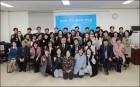 서울시약, 신임 회장단·분회장 상견례… 소통·화합 다짐