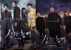 """2018 한국 영화시장에 """"지진""""… 롯데컬처웍스, 15년 만에 1위 '금자탑'"""