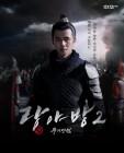 '랑야방2: 풍기장림' 오늘(13일) 첫 방송, 돌아온 '명품 중드'