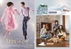 '황금빛 내 인생'·'미운 우리 새끼' 편성 변경…'효리네 민박2'는 정상 방송