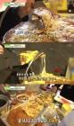 '생방송투데이', 월 8500만원 매출 올리는 특별한 피자전+모둠전 맛집