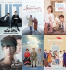 KBS 드라마 시청률 아쉬움, 작품성만큼은 인정합니다