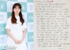"""김소현, 데뷔 10주년 소감 """"초심 잃지 않는 배우 되겠다"""""""