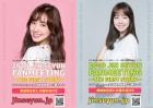 진세연, 일본 도쿄서 '첫 해외 단독 팬미팅' 개최