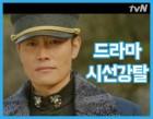 김정현·이병헌, 여심 저격 애틋한 고백