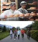 '사서고생2' 막내라인 딘딘X종현, 치즈공장서 극한 아르바이트 체험