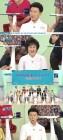 """'아침마당' 강진 """"아내 김효선, 밖에만 나가면 감감 무소식"""""""