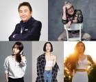 '300' 허참·김형석·김이나·리아킴·문가비 심사위원 확정…31일 첫 방송