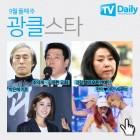 김동현에 김부선까지…연예계, 대중의 심판을 구하라