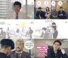 '더 꼰대 라이브', 그림왕 양치기와 협업한 티저 공개