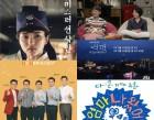 tvN·JTBC, 특집 프로그램도 풍족한 한가위