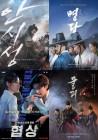 '안시성' '협상' '명당' '물괴', 추석 극장 채운 BIG4 관람 포인트