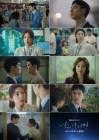 '여우각시별' 이제훈X채수빈, 영화 방불케 하는 90초 예고편