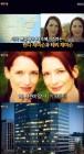 '서프라이즈' 린다·재미 쌍둥이 예언가, 9.11·보스턴 테러 적중