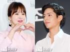 송혜교·박보검 '남자친구', '일억개의 별' 후속 11월 28일 첫방