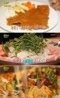'2TV 생생정보' 송도센트럴파크 경양식돈가스vs갈치구이·조림vs간장게장·꽃게탕 맛집