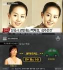 박채경, '8년 만' 전한 근황이 음주운전인 배우