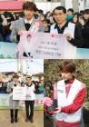 정세운, 대한적십자사 홍보대사 위촉·사랑나눔 연탄봉사 참여