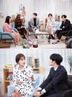 스페셜 방송 '비포 썸바디', 20일 특별 편성