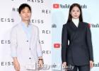 진구X서은수, 법정극 JTBC '리갈하이' 남녀주인공