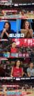 '동상이몽2' 한고은 부부, #시투 #키스타임 농구장 데이트 '완벽'