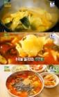 '2TV 생생정보' 얼큰 바지락 수제비vs도치 요리, 고수의 맛집
