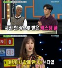 """'이하늬 男버전?' 이승환 """"미스터 인터내셔널 1위"""" (비디오스타)"""
