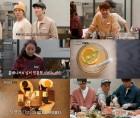 '커피프렌즈' 조재윤, '인간 세척기' 새 알바생 활약…뜨거운 반응