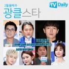 안재욱·김병옥·손승원, 술 먹고 운전대 잡지 맙시다