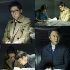 '조들호2' 박신양, 고현정 연쇄살인에 시그니처 발견